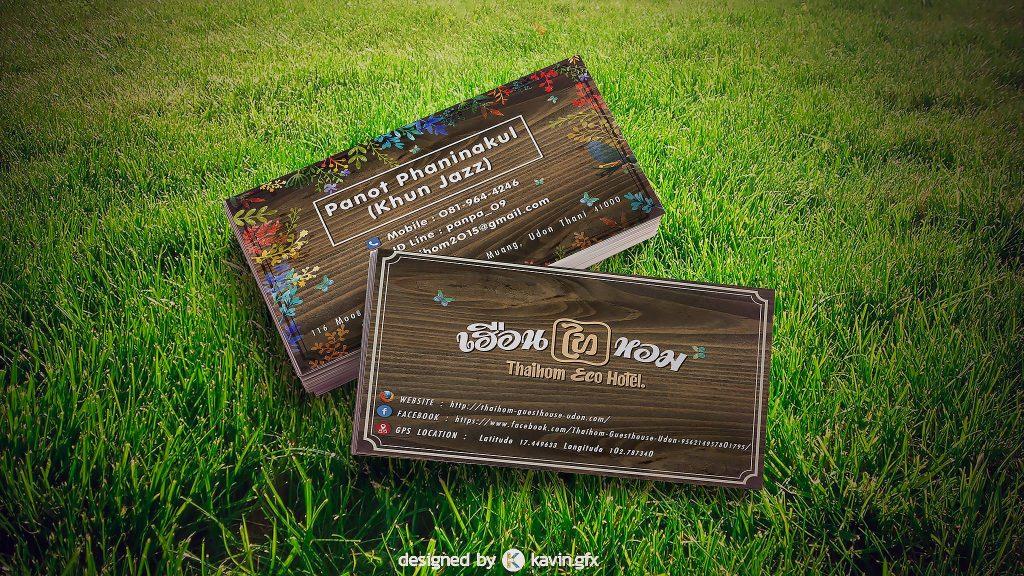 UDON THANI BUSINESS CARD DESIGN